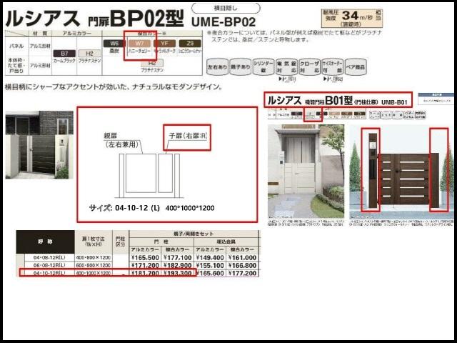 크기변환_김채기 고객님 루시어스 대문및 우체통 - 복사본_Page_3.jpg