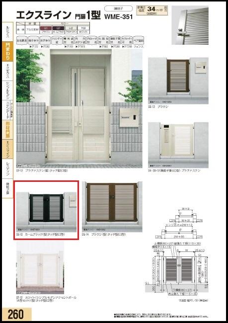 크기변환_XAAAA-H15-303-1_EXTERIOR_엑스라인대문1형_Page_1.jpg